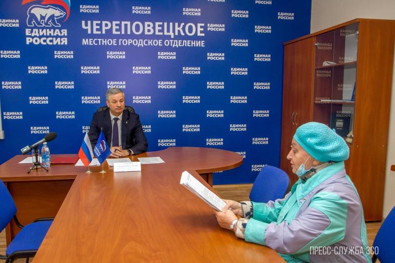 https://vologdazso.ru/upload/medialibrary/058/0583fab6fb991c0f897cbcd5cc65b49f.jpg