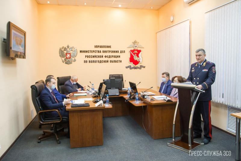 https://vologdazso.ru/upload/medialibrary/15d/15d81512cd7496909f3f84857034c8a1.jpg