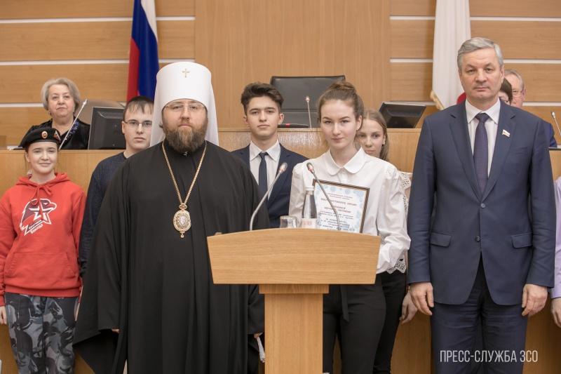 https://vologdazso.ru/upload/medialibrary/257/25748b77f24841bce7ff76a6ac15e29a.jpg