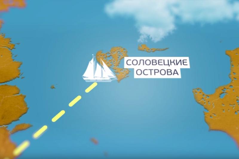 https://vologdazso.ru/upload/medialibrary/27b/27b4125c64bc65525ed8bf1316cf6303.png