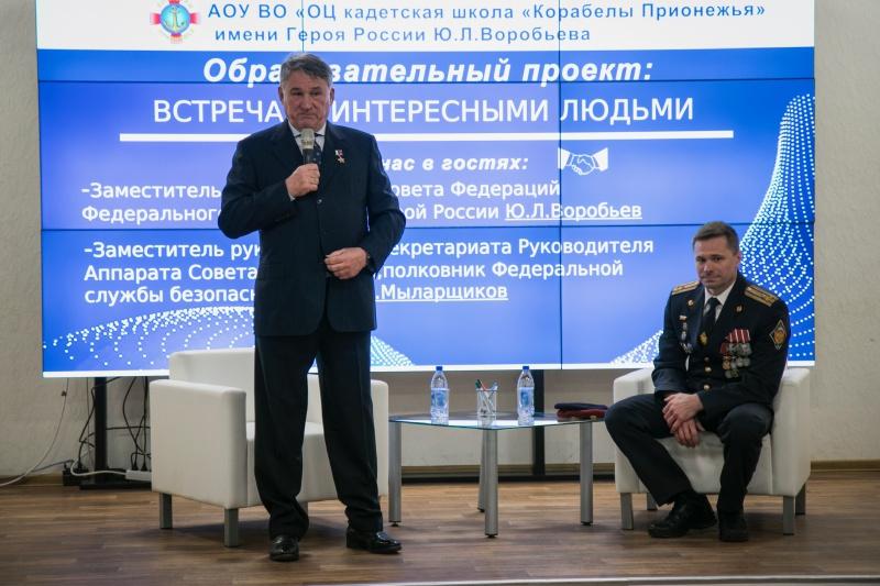 https://vologdazso.ru/upload/medialibrary/356/356474bc98b30c6a890605ddc61f775d.JPG