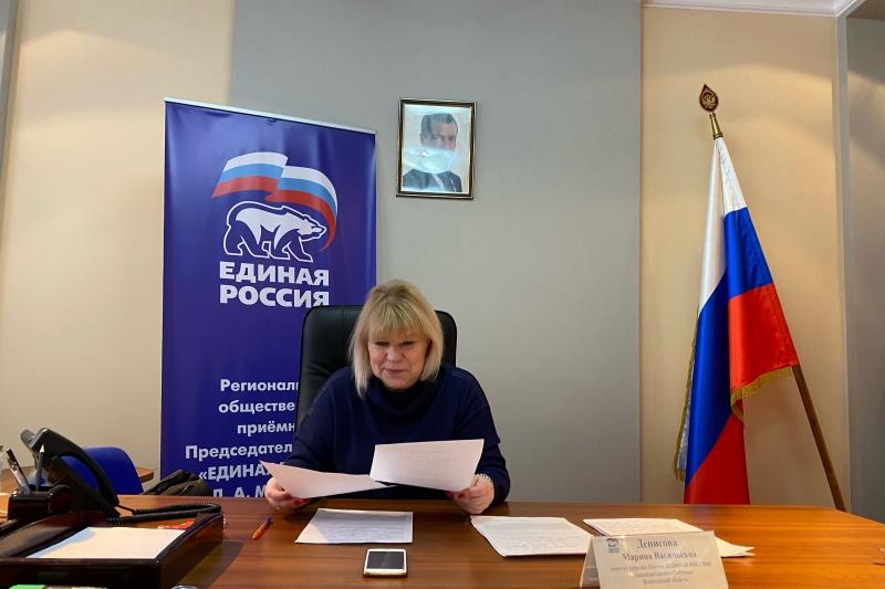 https://vologdazso.ru/upload/medialibrary/358/35897a6093a87a5422976843448b1829.jpg