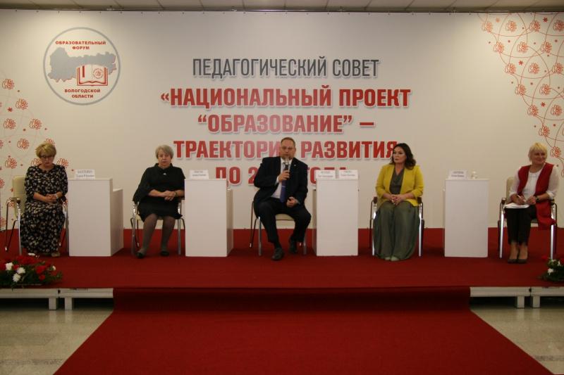 https://vologdazso.ru/upload/medialibrary/37b/37b518767bd0f8833a250b6a4ab2a601.JPG