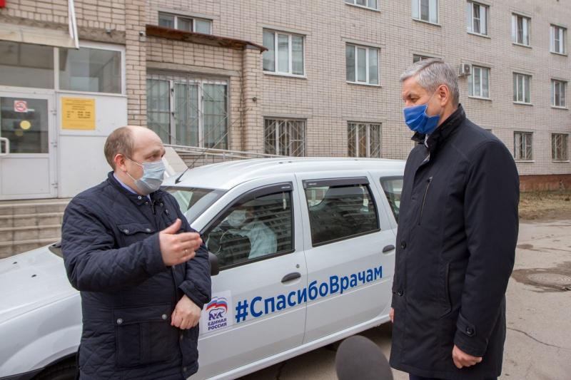 https://vologdazso.ru/upload/medialibrary/39a/39ad6e8b905b24a423d4c26eb0ab0847.jpg