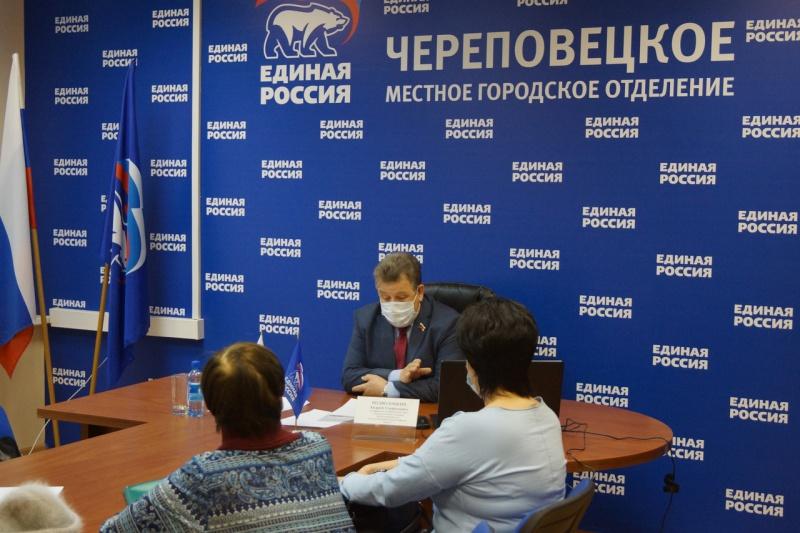 https://vologdazso.ru/upload/medialibrary/418/418d2b44acda7d68b91ced92286669d0.jpg