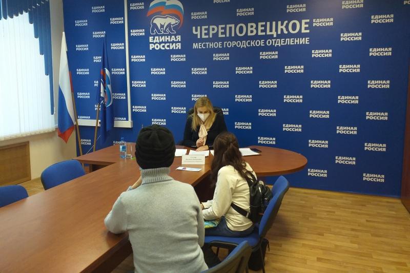 https://vologdazso.ru/upload/medialibrary/429/42959824eded36427dbd2d65af01f7f6.jpg