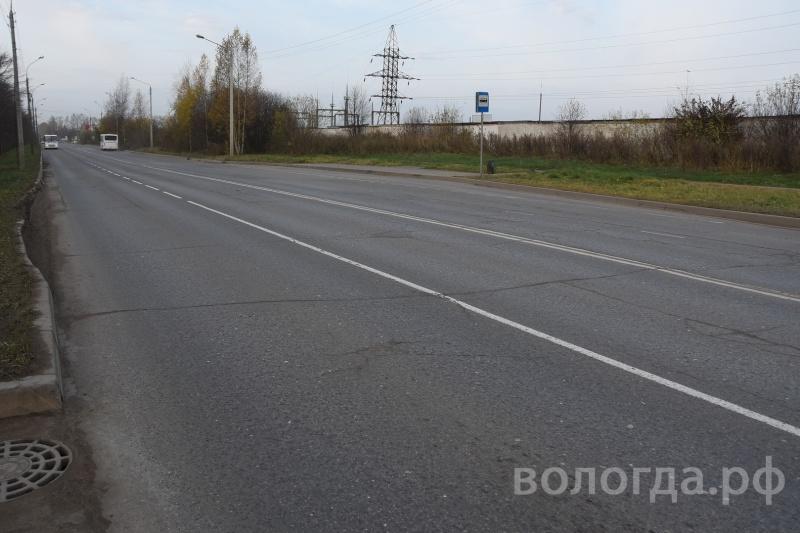 https://vologdazso.ru/upload/medialibrary/42a/42a7c51ccf037db7f7904f1b5179e9bb.jpg