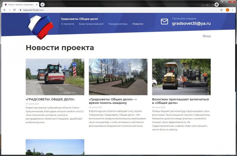 https://vologdazso.ru/upload/medialibrary/431/4315fc5e7351b4165c9e26d71be61796.jpg