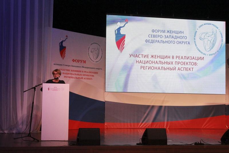 https://vologdazso.ru/upload/medialibrary/446/446c2b80f3955d02de86a49ca11f2b48.jpg