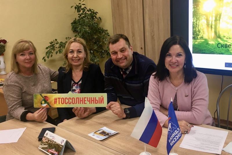 https://vologdazso.ru/upload/medialibrary/454/45480c3ca80571203d410b387c788fa0.jpg