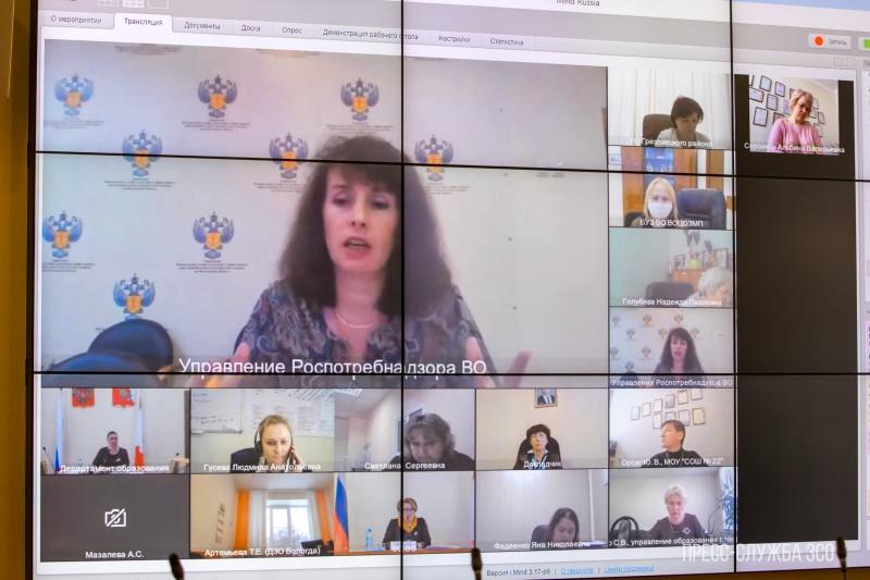 https://vologdazso.ru/upload/medialibrary/463/4636dac37190c680eeaef1e76cb0e224.jpg