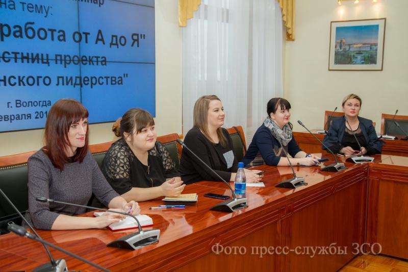 https://vologdazso.ru/upload/medialibrary/504/504b6c7926b61320ed622061ecca595f.jpg