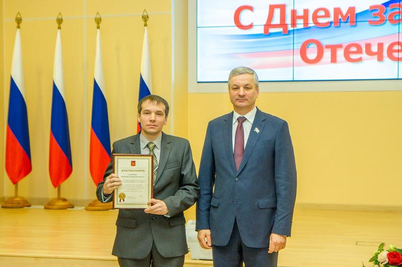 https://vologdazso.ru/upload/medialibrary/507/5076d6764428f021fcf14574c592828b.jpg