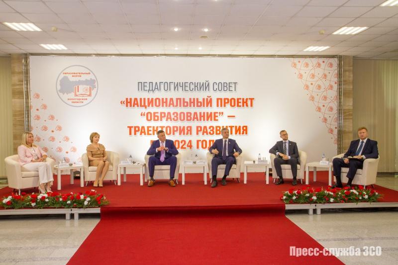 https://vologdazso.ru/upload/medialibrary/554/554a9011deb2d6dedbf4178105b72cf0.jpg