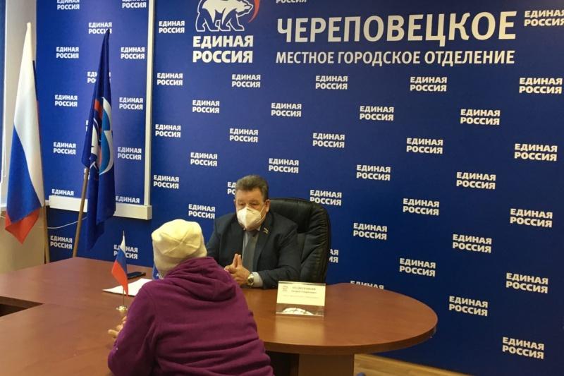 https://vologdazso.ru/upload/medialibrary/689/689dc62091acc7e10ea476b7be5e2e61.jpg