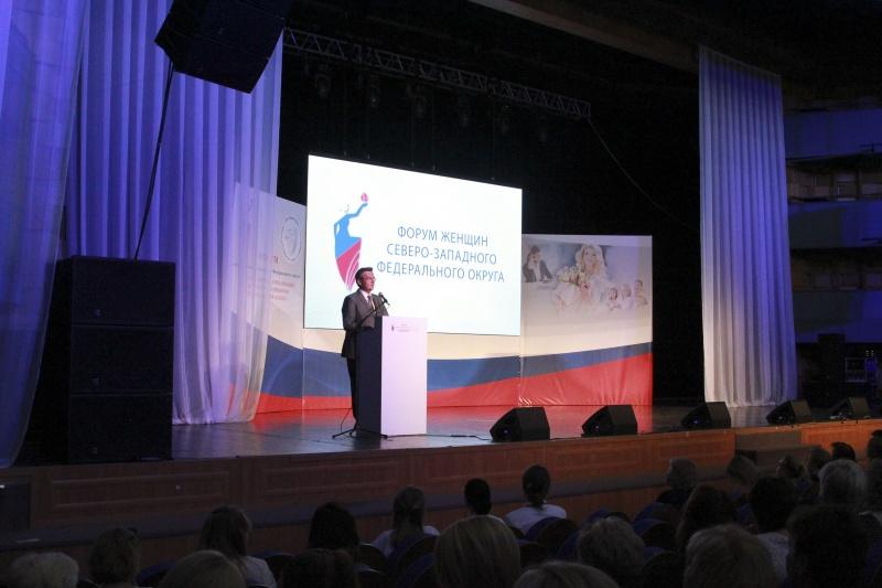 https://vologdazso.ru/upload/medialibrary/737/73772856236235386a1735c29cc0ffb0.jpg