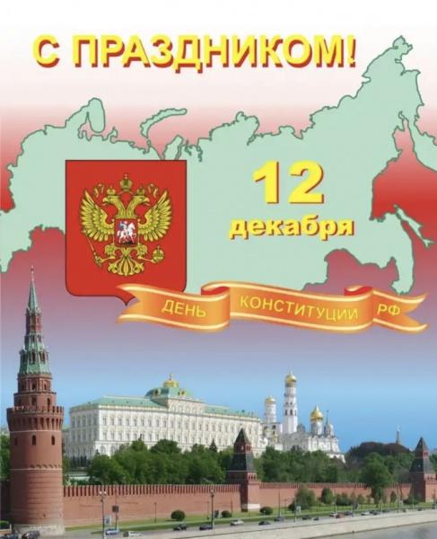 https://vologdazso.ru/upload/medialibrary/75e/75e839bb5239bbee18b5d48e5300e06d.jpeg