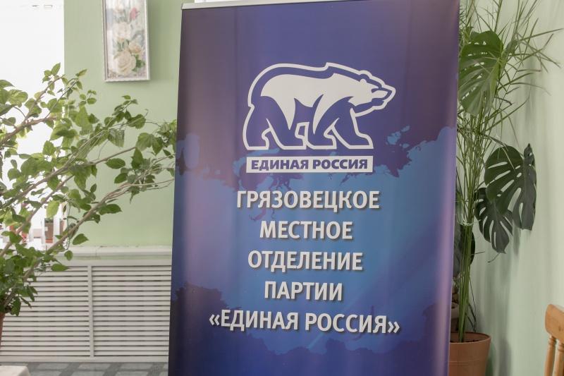 https://vologdazso.ru/upload/medialibrary/806/8064ad5021b49f62ec083913dd37a1e8.jpg