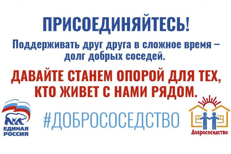 https://vologdazso.ru/upload/medialibrary/87c/87c226eedeb38b240251e1c711d68c3d.jpg