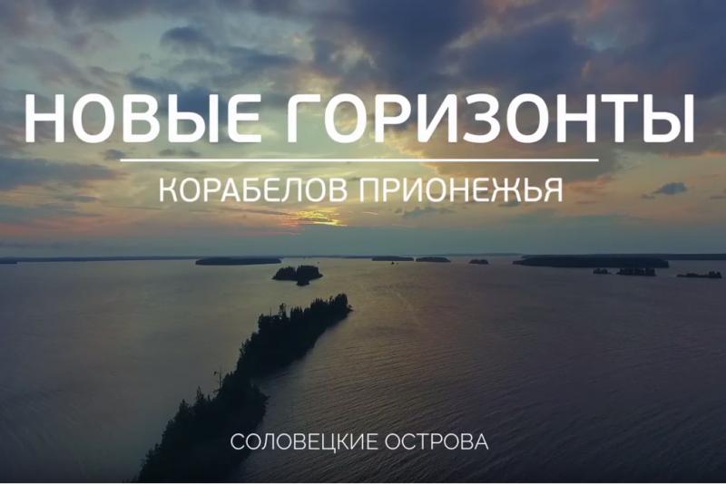 https://vologdazso.ru/upload/medialibrary/94d/94dd4e2cc4c5a2750b3a9188cf34b8c4.png
