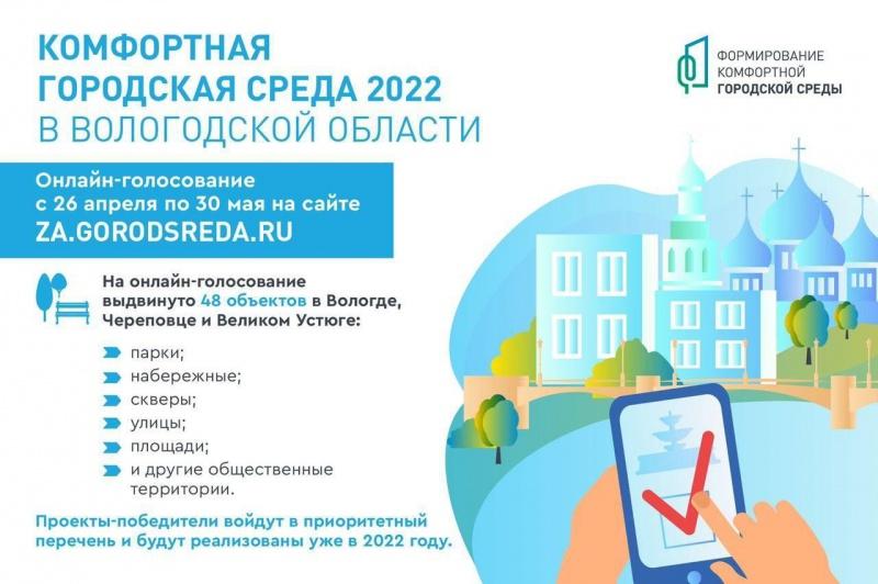 https://vologdazso.ru/upload/medialibrary/95d/95d984e6353834d0f21bc79ac91c4c56.jpeg