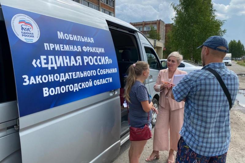 https://vologdazso.ru/upload/medialibrary/981/981e72c6bdd93fb4faf3e9d8f71b960d.jpeg