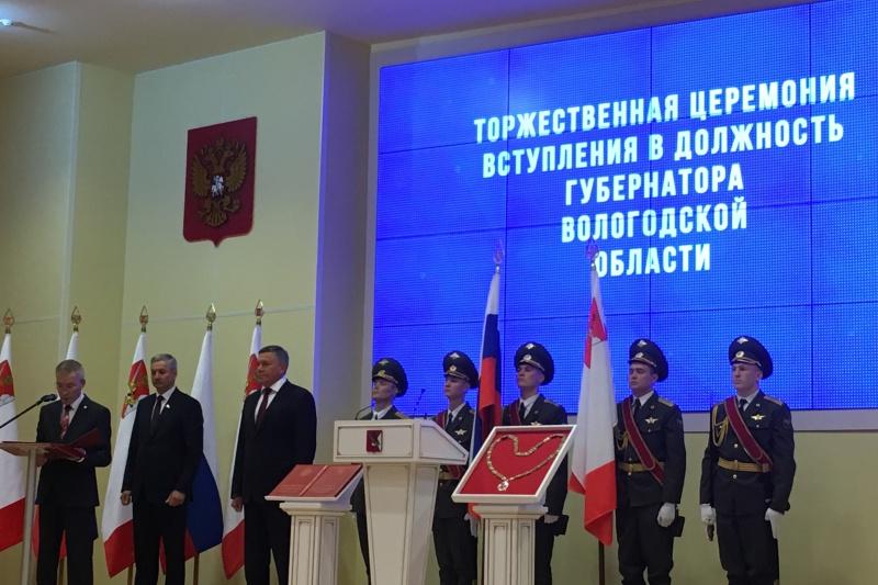 https://vologdazso.ru/upload/medialibrary/9a0/9a0088c936e3e11ee5913c7eef96132b.jpg