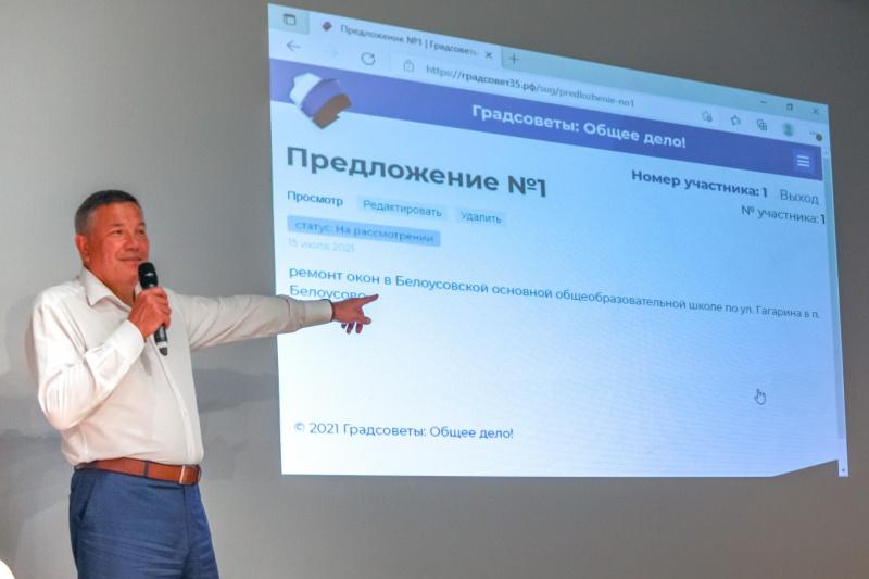 https://vologdazso.ru/upload/medialibrary/a1f/a1f4e97324065ef1f73bb12b7b24f808.jpg