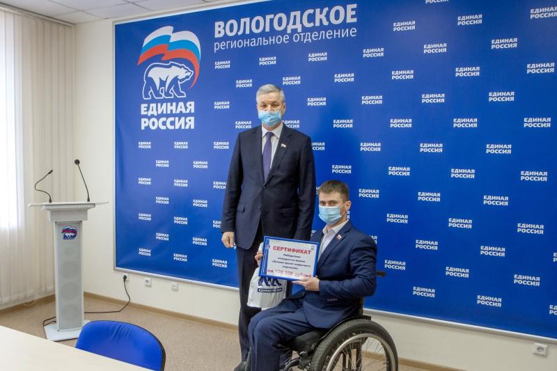 https://vologdazso.ru/upload/medialibrary/b7c/b7cade85bee614a6c4a1f74d7f1a3a16.jpg