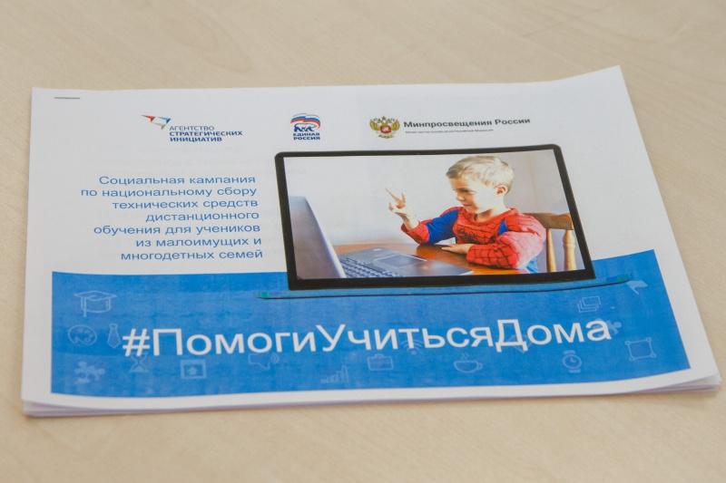 https://vologdazso.ru/upload/medialibrary/bb1/bb171076e9331f3f6f699e65ed0a19f1.jpg