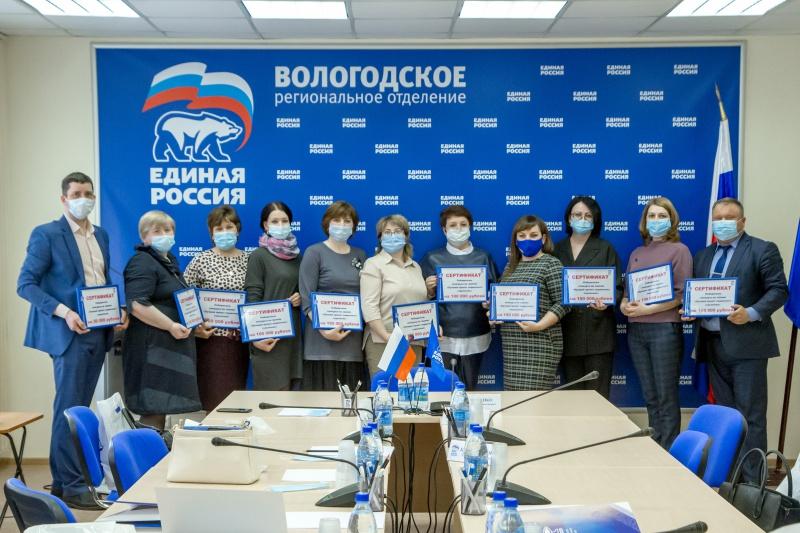https://vologdazso.ru/upload/medialibrary/c9a/c9ae35275b80278c60c2c064aed18a98.jpg