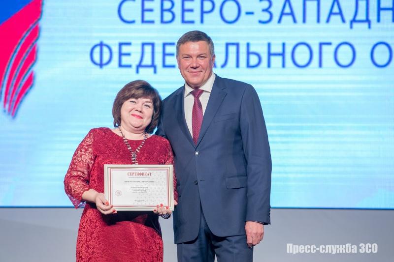 https://vologdazso.ru/upload/medialibrary/cf8/cf80d4f3a84ae4c79fa139fe9b854b1b.jpg