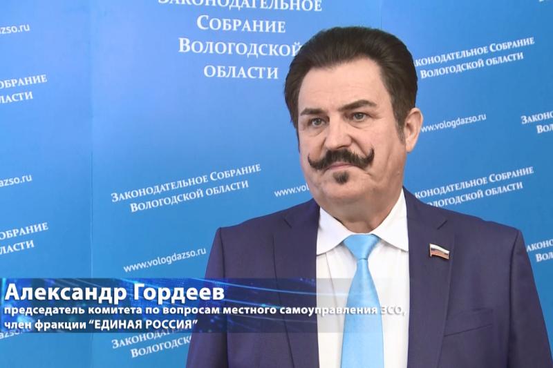 https://vologdazso.ru/upload/medialibrary/d0d/d0d1a1d5237377844baf2057abfca3b2.png