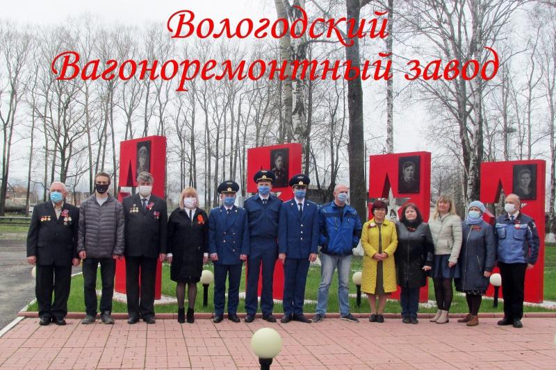 https://vologdazso.ru/upload/medialibrary/d10/d10a591f18a0b3dd246b761fcf5456df.JPG