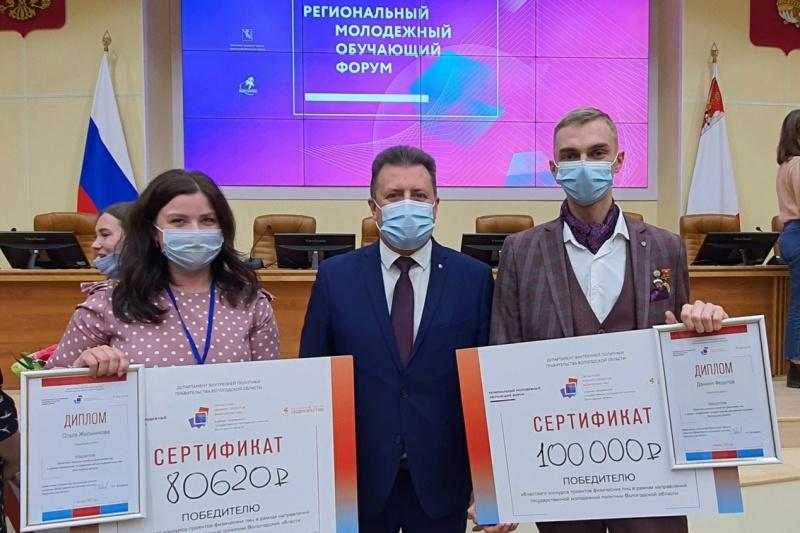 https://vologdazso.ru/upload/medialibrary/d12/d12ec697b2cf96bbc5e959695ac981a4.jpg