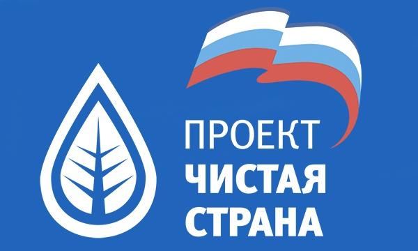 https://vologdazso.ru/upload/medialibrary/d61/d61b269092332800c9e0b7394949cafc.jpeg