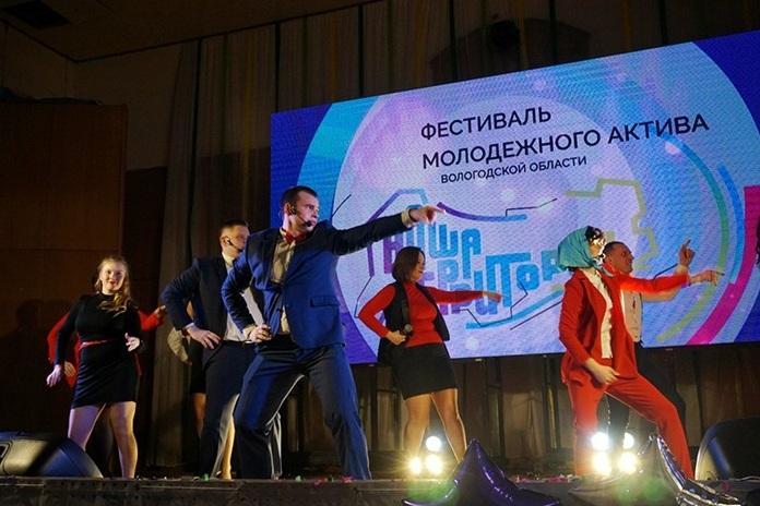 https://vologdazso.ru/upload/medialibrary/de5/de57bd9b68300f54736bdc79277ebebd.jpg