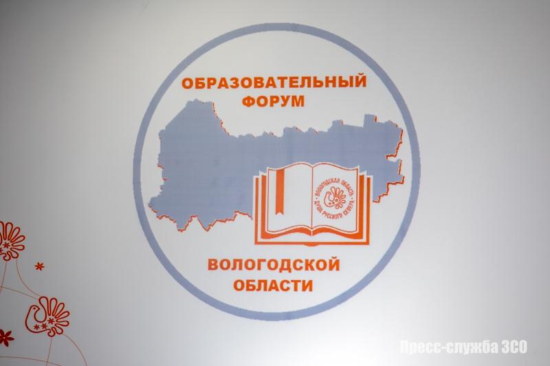 https://vologdazso.ru/upload/medialibrary/e31/e31557f1a854bc34b0b85426ef1ac632.jpg