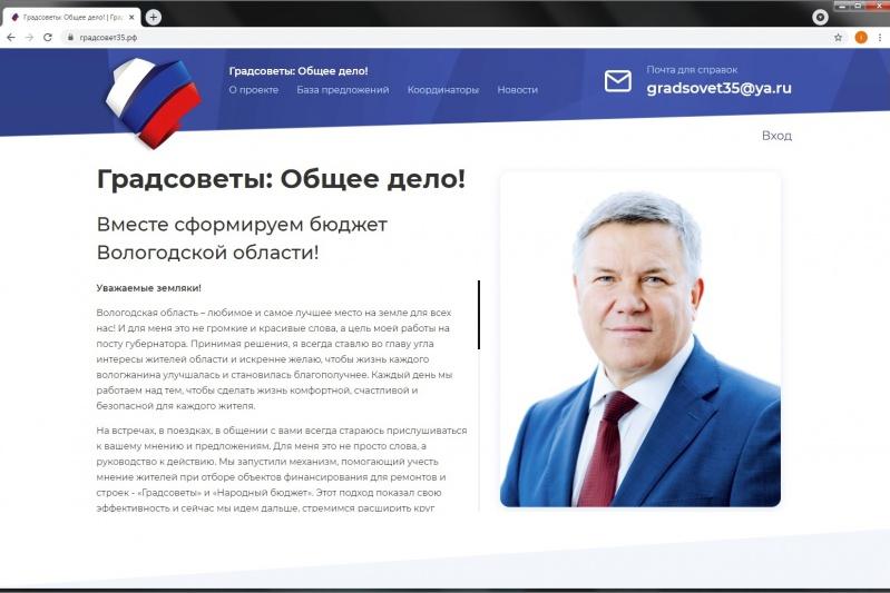 https://vologdazso.ru/upload/medialibrary/e96/e9673cc8fe91555894ed5028537653a3.jpg