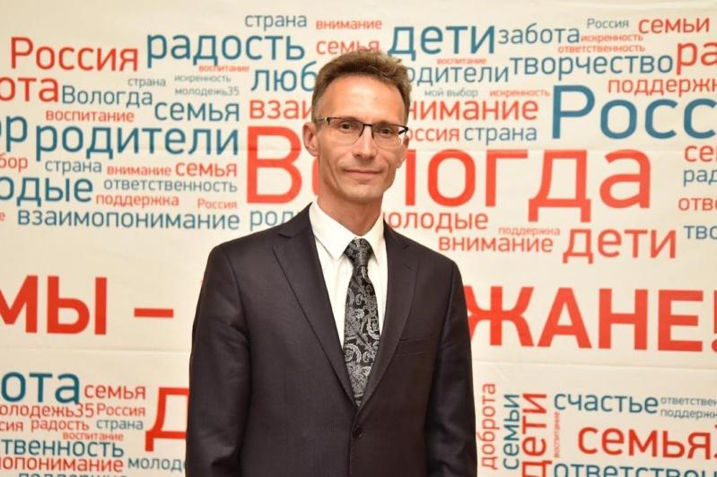 https://vologdazso.ru/upload/medialibrary/ecb/ecb2e281d5e69fb91ac532bab8b74b78.jpg