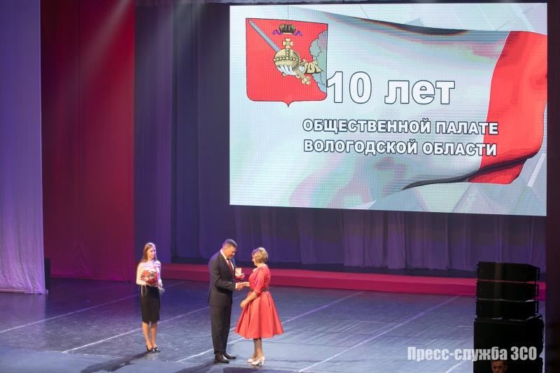 Общественной палате Вологодской области – 10 лет