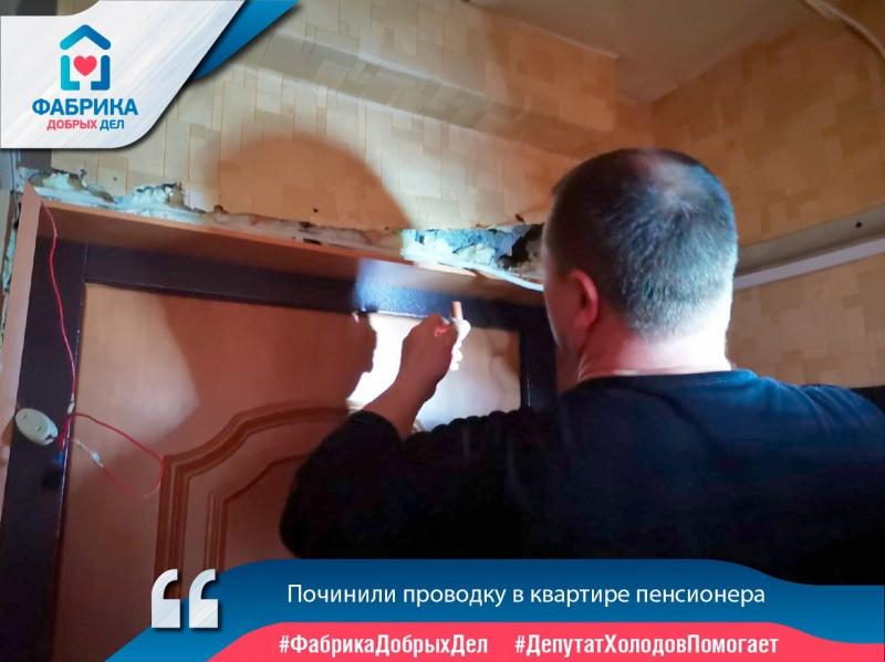 https://vologdazso.ru/upload/medialibrary/f16/f16031b367c1fff46045daef84ec15b7.jpg