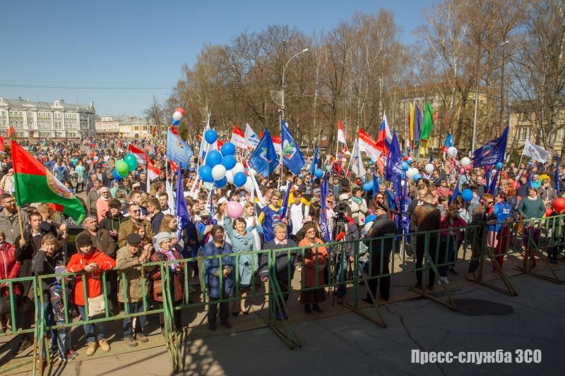 https://vologdazso.ru/upload/medialibrary/f17/f17a1d58408d55cd33bf466fe523325e.jpg