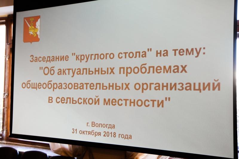 https://vologdazso.ru/upload/medialibrary/f4f/f4fcfa627dd7ad5f2b527e5e0cff6209.jpg