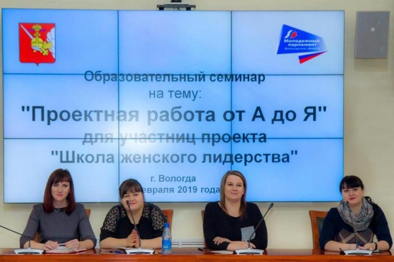 https://vologdazso.ru/upload/medialibrary/f79/f79125be5c2132dc9e0a9fe1bc5bee1c.jpg