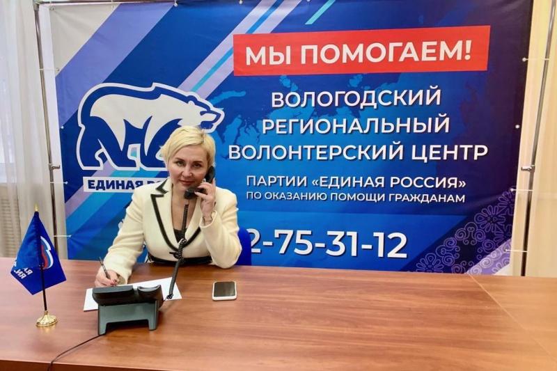 https://vologdazso.ru/upload/medialibrary/f93/f937e98bb5def571b695f55f81d671a8.jpg