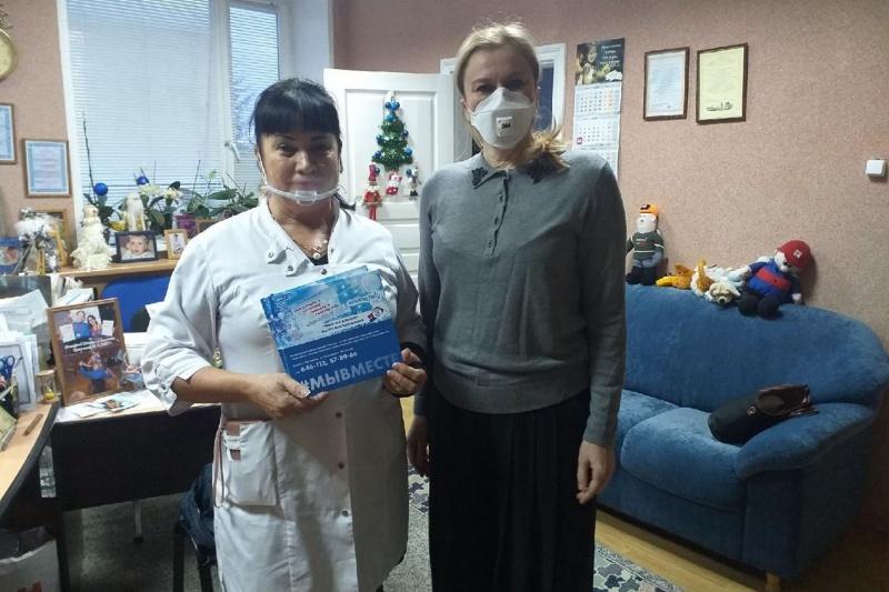 https://vologdazso.ru/upload/medialibrary/fee/feec4950a75a6d38297d5ec63d50f7d5.jpg