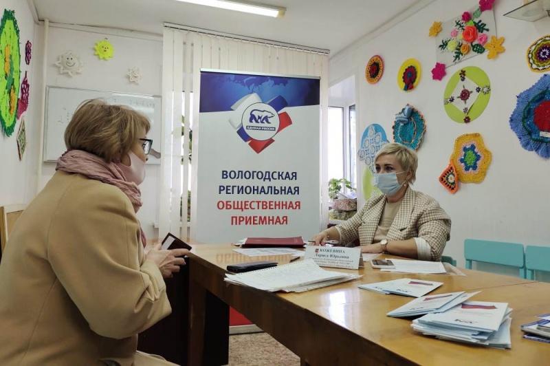 https://vologdazso.ru/upload/medialibrary/ffe/ffe74a5d6286fa95139bc99ace6f265e.jpg